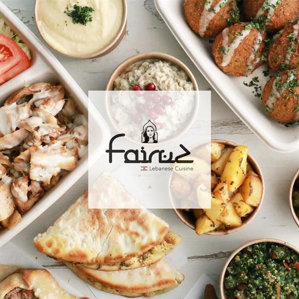 Fairuz libanesisk mat